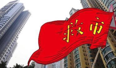 """中国新富用2/3资产买房 坚信""""政府必救市"""""""
