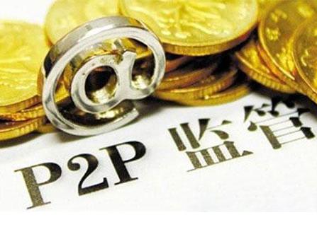 p2p平台到底是多不会扮演重要角色?