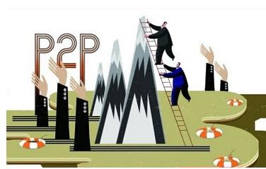 超82家p2p平台与银行签订了资金存管协议