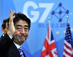 日媒表示G7将不点名批中国 诬中国扰乱国际秩序