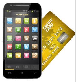 手机支付十大坏习惯 现在改还来得及
