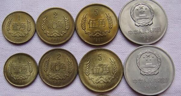 长城币价格高昂 硬币收藏成收藏热门