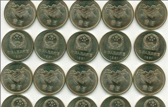 长城纪念币供不应求 收藏价值水涨船高