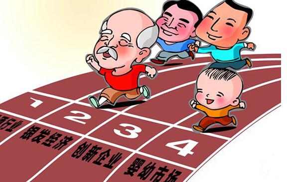 生育政策会等到人口普查结束吗_人口普查(2)