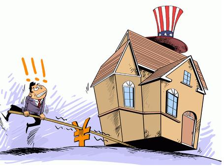 多套房可以申请公积金贷款吗