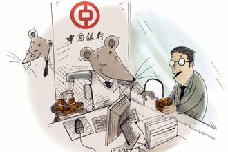 """建行惠州市分行存款业务勇夺同业""""十项第一"""""""