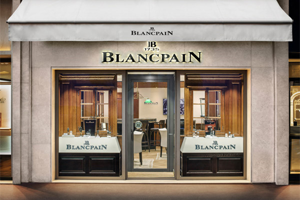 Blancpain戛纳专卖店重新装修优雅开幕
