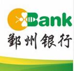鄞州银行网上银行