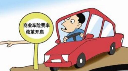 【车险客服是做什么的 车险客服就业前景】 猎聘