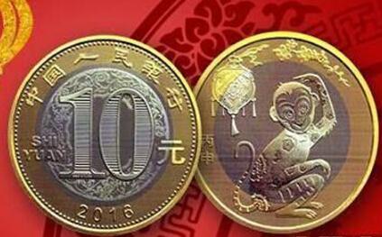 猴年纪念币_猴币预约_2016猴币价格_ 猴年纪念币图片