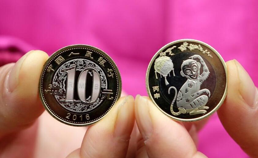 2016猴年纪念币第二批兑换时间+预约入口+价格最新行情