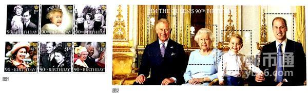 英国女王大寿当天发行6枚邮票及小塑张