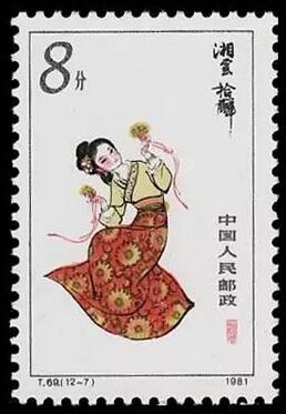 《红楼梦—金陵十二衩》特种邮票收藏鉴赏