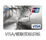 建设银行全球支付卡 屌炸天的信用卡存在