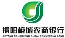 揭阳农村商业银行