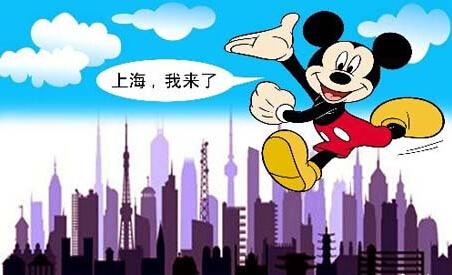 上海迪士尼旅游攻略:地址+门票+信用卡+注意事项