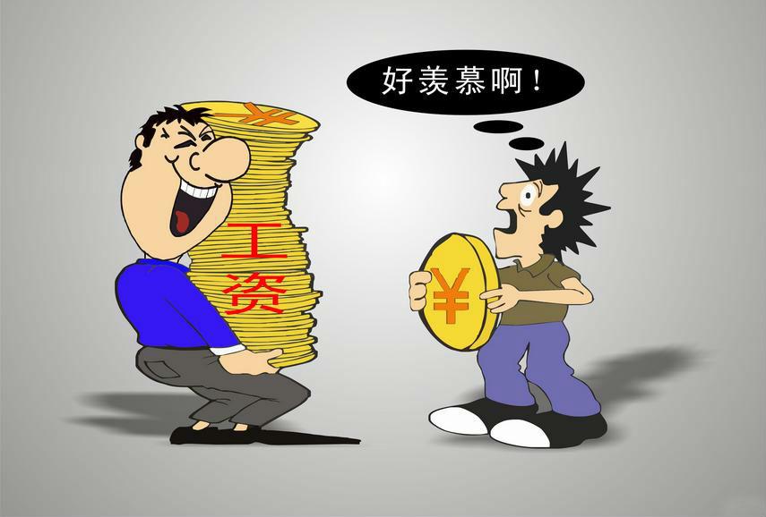 黄金集资诈骗14亿元 怎样追回血汗钱