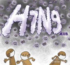 北京市再现一例H7N9病例 目前病情危重