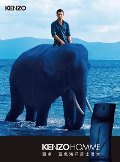 KENZO推出全新凯卓蓝色海洋男士香水