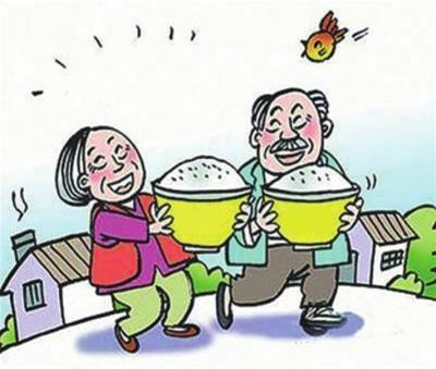 什么是企业补充养老保险 企业补充养老保险如何实行