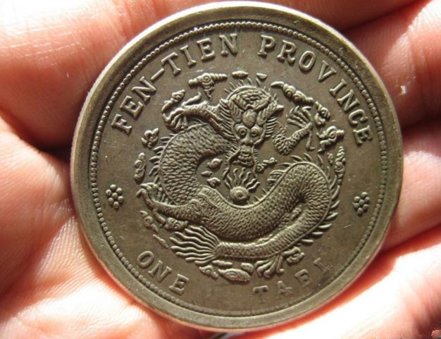 为什么有的大清银币值钱有的却不值钱