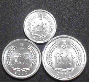 分币-分币的收藏价值-硬分币收藏保存方法-哪些分币值得收藏
