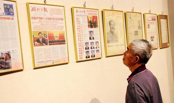 """十堰市举办""""红色报纸""""收藏展"""