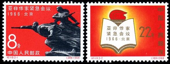 历史上的6月27日发行了哪些邮票?