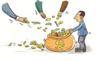 公积金贷款有多省钱