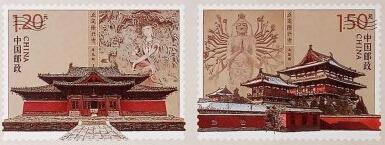 《正定隆兴寺》特种邮票正式发行