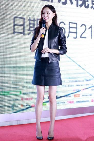 唐嫣教你穿衣搭配技巧 帅酷黑装化身霸道女总裁
