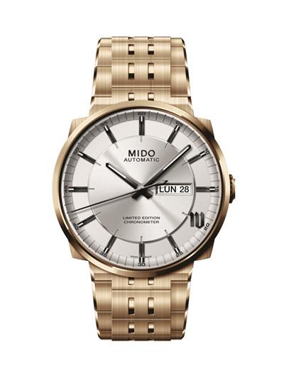 """瑞士美度表 """"大本钟""""设计师限量款腕表即将发售"""