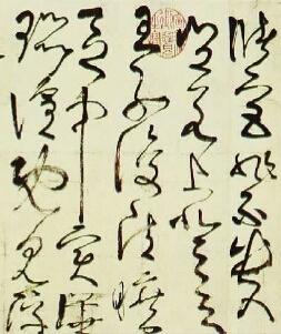 传统书法中的狂放之风