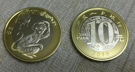 今天是兑换猴年纪念币的最后一天了 错过了就没了!