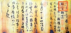 《万岁通天帖》是传世极稀的唐摹本中的顶级精品