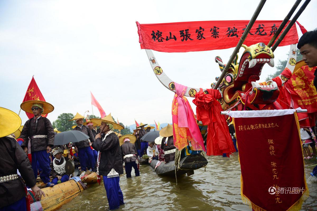 """贵州苗族独木龙舟竞渡 百元大钞拼""""贺""""字"""