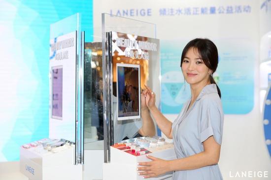 兰芝携手宋慧乔开启Beauty Road全球路演中国首站