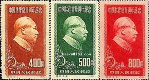 方寸记忆 历年建党系列邮票盘点图片