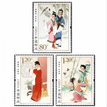 黄梅戏套票_《黄梅戏》特种邮票_《黄梅戏》邮票收藏价值