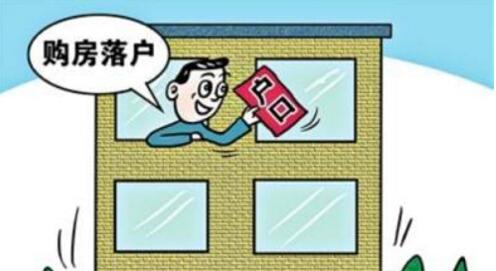 2016年杭州、宁波、温州购房落户政策一览
