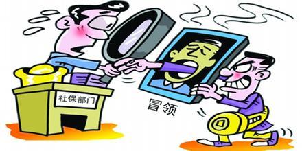 检察日报  吉林省德惠市检察院对市社保局提起行政公益诉讼