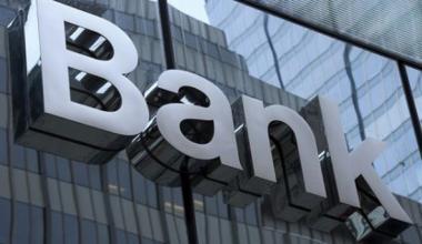 美国银行业二季度财报开幕 华尔街悲喜交加