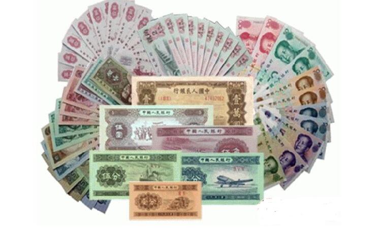 你最爱的人民币 居然还有这么多不为人知的过往