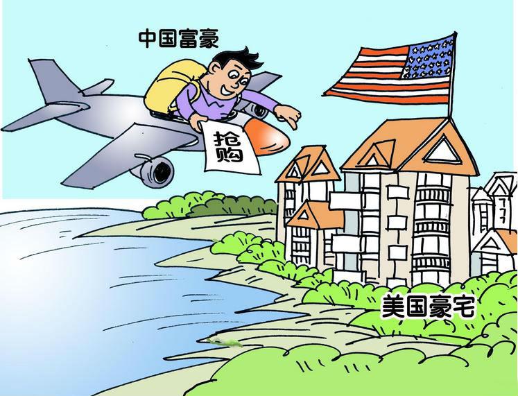 倪萍被曝移民美国:曾晒护照 不可能是真的吧