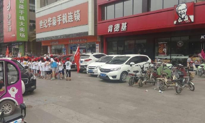 山东滕州小学生围堵肯德基抵制:中国小学!高喊万岁裕隆西昌市