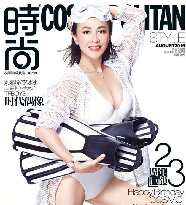 刘嘉玲佩戴宝格丽珠宝登杂志封面 诠释水上运动向奥运致敬