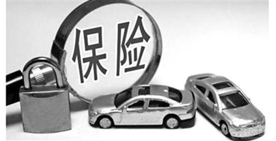 车险全保和交强险区别是什么