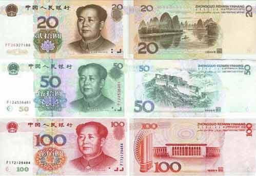 2016年8月29日第五套人民币值多少钱?