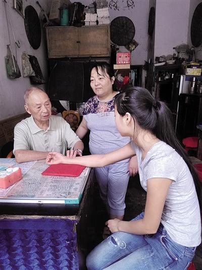 老中医免费为村民看病35年:头脑清醒会一直为大家服务
