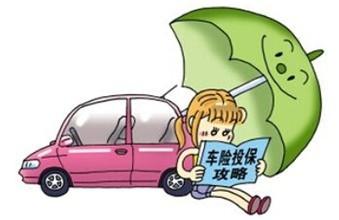 天津暴雨天车辆被淹 车险理赔需投保车损险